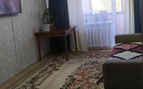 3-комнатная квартира, 58.7 м², 5/5 этаж, 5 4 за 7 млн 〒 в Лисаковске