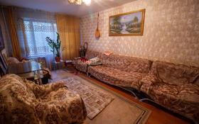 4-комнатная квартира, 80 м², 1/5 этаж, Самал микрорайон за 17.5 млн 〒 в Талдыкоргане
