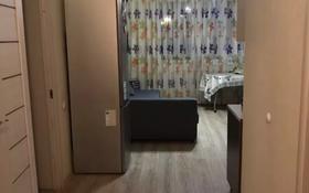 2-комнатная квартира, 54 м², 7/12 этаж помесячно, мкр Жетысу-3, Жетысу 3 52 за 140 000 〒 в Алматы, Ауэзовский р-н