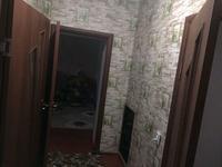4-комнатный дом, 65 м²