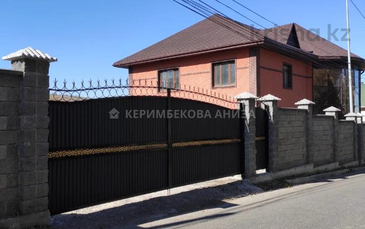 10-комнатный дом, 433 м², 10 сот., Оспанова 85/50 за 120 млн 〒 в Алматы, Медеуский р-н