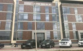 Офис площадью 180 м², Токпанова 10 за 1 млн 〒 в Нур-Султане (Астана), Алматы р-н