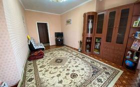 2-комнатная квартира, 63.3 м², 5/5 этаж, Макашева 55 — ул. Толе би за 16.3 млн 〒 в Каскелене