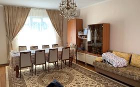 4-комнатный дом, 110 м², 6 сот., Коттеджный поселок Жана-Куат 367 за 21 млн 〒 в Жана куате