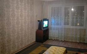 2-комнатная квартира, 42 м², 3/5 этаж, проспект Мира 65 за 8 млн 〒 в Жезказгане
