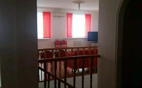 10-комнатный дом, 286 м², 10 сот., Гагарина 136/140 — Толебаева за 45 млн 〒 в Талдыкоргане
