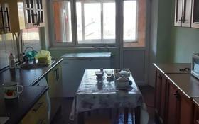 3-комнатная квартира, 75 м², 3/3 этаж, Турсынбека Сарбасова за 9 млн 〒 в Жалпаксае