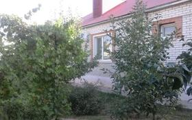 3-комнатный дом, 120 м², 5 сот., Береке 24 — Кайнар за 32 млн 〒 в Уральске