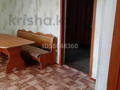4-комнатный дом помесячно, 90 м², Жаңалық 4 — Заводской за 105 000 〒 в Каскелене — фото 7