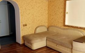5-комнатный дом, 137 м², 5 сот., Краснопартизанская за 18 млн 〒 в Костанае