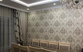 3-комнатная квартира, 70 м², 1/5 этаж, Мкр Аса за 13.5 млн 〒 в Таразе