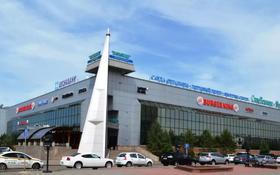 Бутик площадью 40 м², Бейбитшилик 9 — Кенесары за 200 000 〒 в Нур-Султане (Астана), Сарыарка р-н
