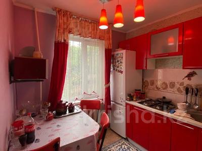 2-комнатная квартира, 42 м², 3/5 этаж, Басенова — Розыбакиева за 27.5 млн 〒 в Алматы, Бостандыкский р-н