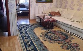 3-комнатная квартира, 55.4 м², 1/5 этаж, 6-й мкр 32 за 14.9 млн 〒 в Актау, 6-й мкр