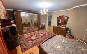 4-комнатная квартира, 115 м², 3/5 этаж, Пушкина 140 за 22.5 млн 〒 в Костанае