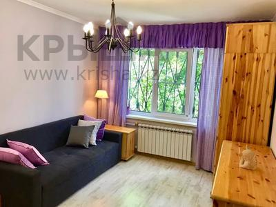 3-комнатная квартира, 75 м², 1/5 этаж посуточно, Валиханова — Жибек Жолы за 13 000 〒 в Алматы — фото 2