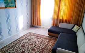 2-комнатная квартира, 42 м², 2/5 этаж посуточно, 10 11 за 8 000 〒 в Аксае