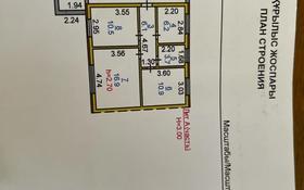 5-комнатный дом, 124.3 м², 4 сот., Шипина 156/5 за 30 млн 〒 в Костанае