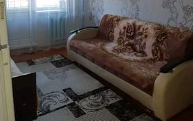 2-комнатная квартира, 48 м², 2/5 этаж, улица Алтынсарина 14 за 8 млн 〒 в Деркуле