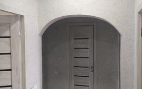 4-комнатная квартира, 82 м², 4/5 этаж, улица Есенберлина 6 за 22 млн 〒 в Жезказгане