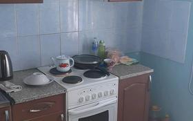 2-комнатная квартира, 48 м², 5/10 этаж помесячно, улица Утепова 20 за 55 000 〒 в Усть-Каменогорске