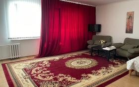 1-комнатная квартира, 50 м², 10/11 этаж по часам, Бокенбай батыра 2А — Абилкайыр хана за 1 000 〒 в Актобе
