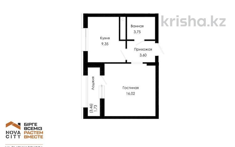 1-комнатная квартира, 35.32 м², 9/9 этаж, Рыскулбекова 29 за ~ 9.9 млн 〒 в Нур-Султане (Астана), Есиль р-н