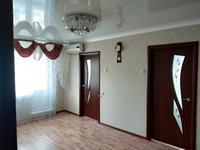 4-комнатная квартира, 62 м², 3/5 этаж