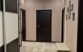 2-комнатная квартира, 82 м², 2/8 этаж, Габдиева 47 за 35.5 млн 〒 в Атырау