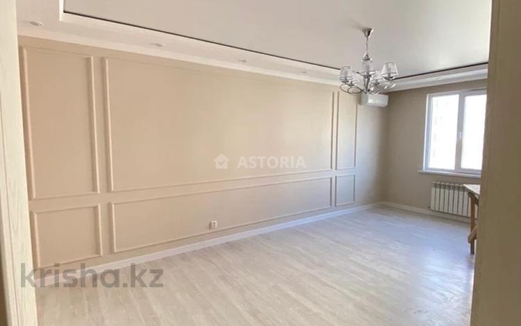 3-комнатная квартира, 85 м², 7/12 этаж, Абишева — Райымбека за 40 млн 〒 в Алматы, Наурызбайский р-н