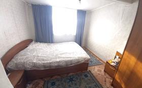 3-комнатный дом, 60 м², 20 сот., Прапорщиково 50 — Школьная за 5.5 млн 〒 в Усть-Каменогорске