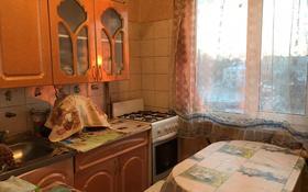 2-комнатная квартира, 48 м², 5/5 этаж, Алии Молдагуловой 8 за 9 млн 〒 в Уральске
