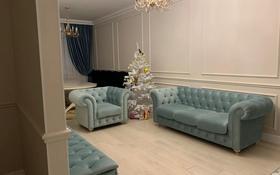 3-комнатная квартира, 110 м², 3/9 этаж, Е-49 3 — Туран за 54.5 млн 〒 в Нур-Султане (Астана)