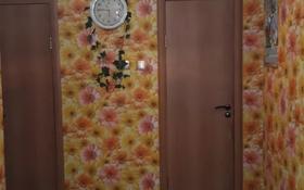 3-комнатная квартира, 63 м², 5/5 этаж, Ауэзова 83 за 14 млн 〒 в Щучинске