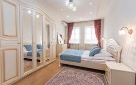 2-комнатная квартира, 60 м², 8 этаж посуточно, Достык 128 — Мкр самал за 15 000 〒 в Алматы, Бостандыкский р-н