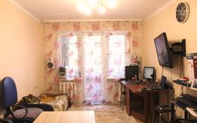 3-комнатная квартира, 59 м², 2/4 этаж, мкр №9, Мкр №9 за 23.5 млн 〒 в Алматы, Ауэзовский р-н