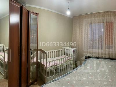 2-комнатная квартира, 50 м², 7/9 этаж, Беркимбаева 95/1 за 8.5 млн 〒 в Экибастузе