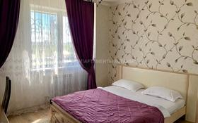 3-комнатная квартира, 100 м², 3/14 этаж посуточно, Сарайшык 5 — Акмешит за 18 000 〒 в Нур-Султане (Астана)