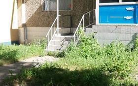 Помещение площадью 42 м², Иртышская за 10 млн 〒 в Семее