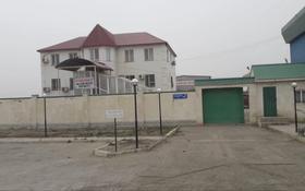 Офис площадью 500 м², Химпоселок за 250 млн 〒 в Атырау, Химпоселок