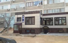 Офис площадью 125 м², Мкр 5 4 за ~ 37.2 млн 〒 в Актау