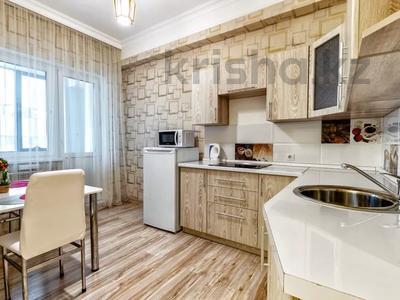 1-комнатная квартира, 45 м², 9/10 этаж посуточно, ул Е-49 1 — Достык за 10 000 〒 в Нур-Султане (Астана) — фото 7