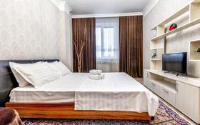 1-комнатная квартира, 45 м², 9/10 этаж посуточно, ул Е-49 1 — Достык за 9 000 〒 в Нур-Султане (Астана)