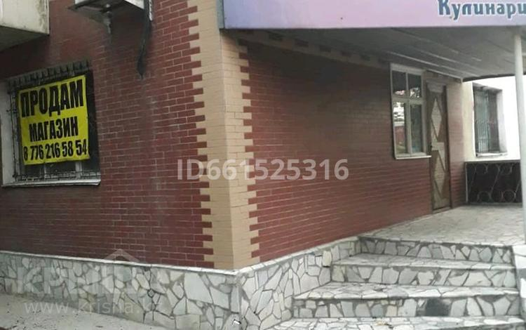 Магазин площадью 40 м², Джансугурова 80/84 за 25 млн 〒 в Талдыкоргане
