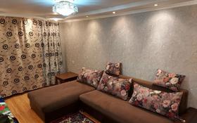 2-комнатная квартира, 44 м², 1/3 этаж помесячно, Жайляу-2 60 б за 75 000 〒 в Кокшетау