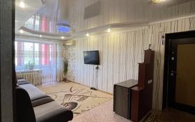 3-комнатная квартира, 58 м², 5 этаж, Астана 6/1 за 23 млн 〒 в Усть-Каменогорске