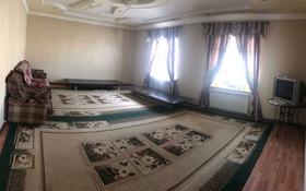 8-комнатный дом, 141 м², 10 сот., мкр Кайтпас 2, Академгородок 35 за 60 млн 〒 в Шымкенте, Каратауский р-н