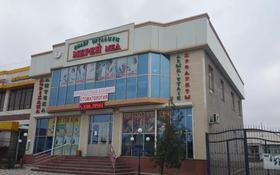 Офис площадью 40 м², Аргынбекова 27 а — Байтурсынова за 1 600 〒 в Шымкенте