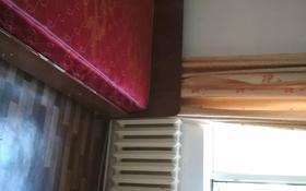 2-комнатный дом помесячно, 30 м², Береке за 35 000 〒 в Алматы, Турксибский р-н