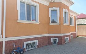6-комнатный дом, 365 м², 10 сот., Костанай за 77 млн 〒